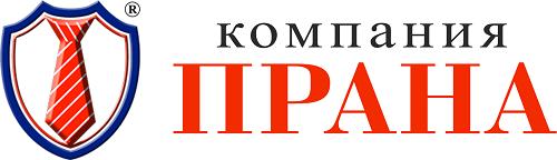 Юридическая компания ПРАНА